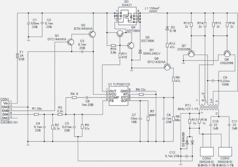 Ремонт мониторов основные неисправности lcd жкмониторов