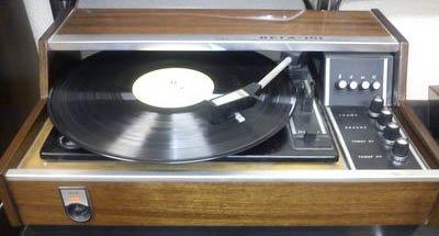 Электрофон Вега-101-стерео