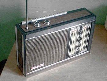 Радиоприёмник Меридиан-206