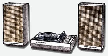 Стереофонический электрофон Рондо 202
