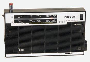 Портативный радиоприёмник Россия-303