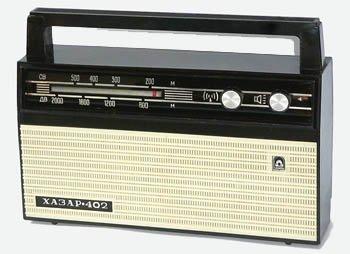 Радиоприёмник Хазар-402