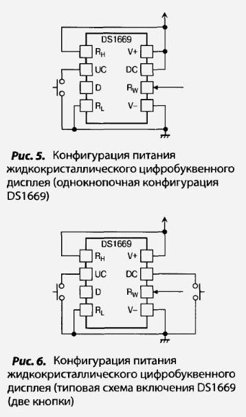 Управление контрастом ЖК дисплеев