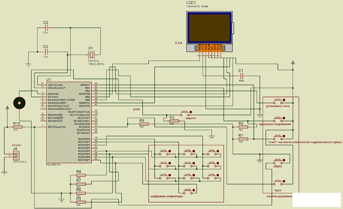 Счетчик витков на МК и LCD
