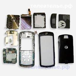 Школа ремонта мобильных телефонов