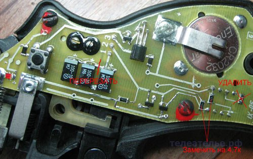 Ремонт пистолета Стражник МР-461
