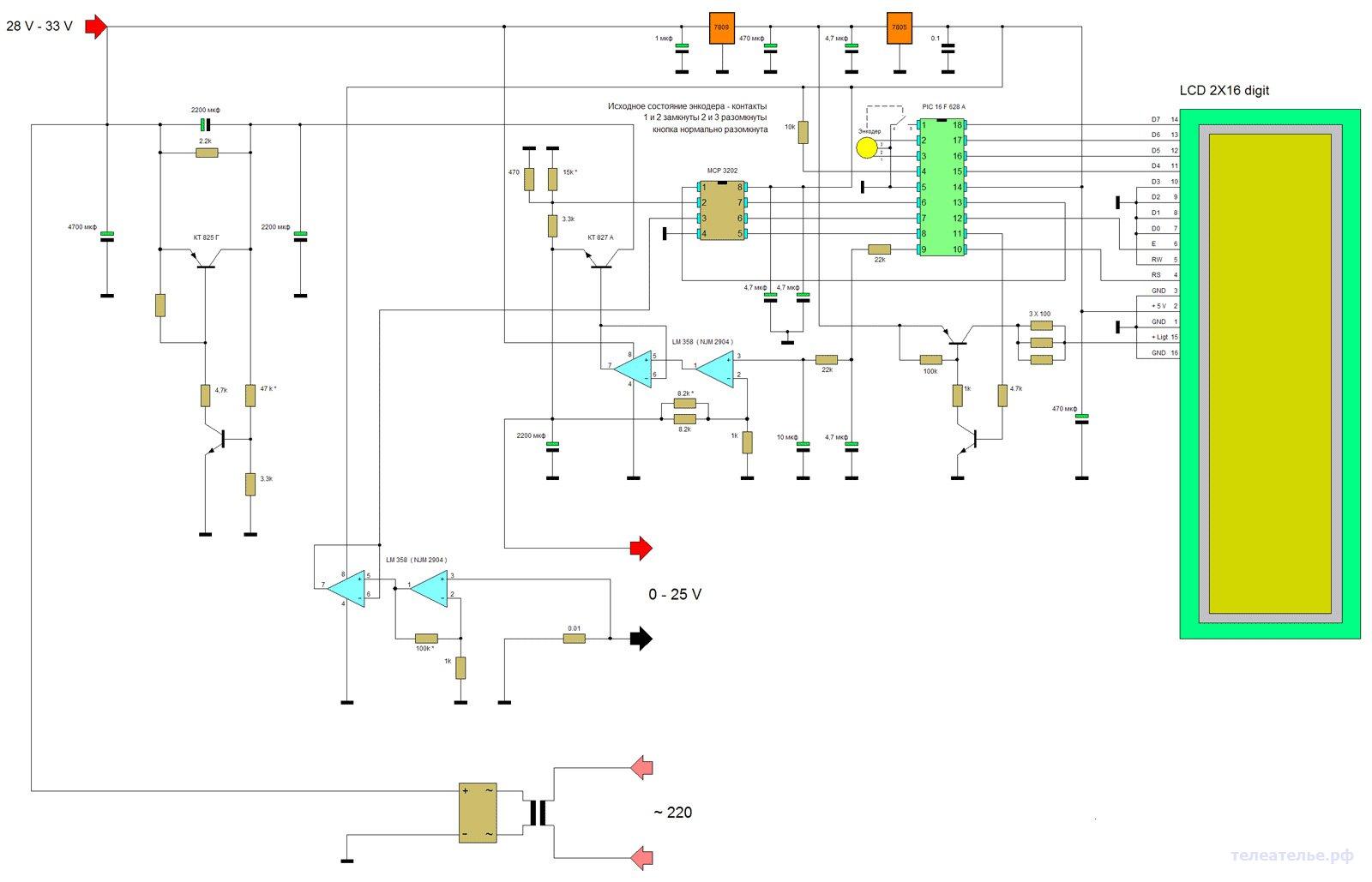 Блок питания с микроконтроллерным управлением