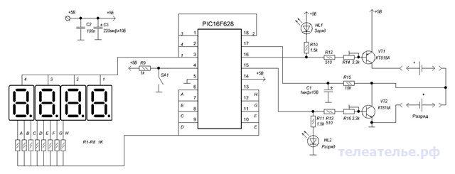ЗУ с функцией измерения емкости