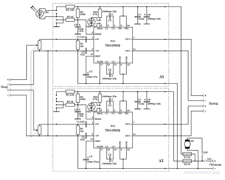 Автомобильный стерео усилитель на TDA1562Q
