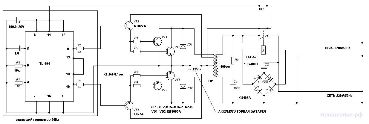 UPS инвертор-зарядник