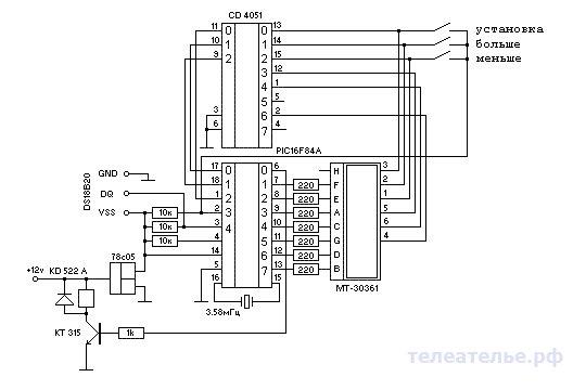 Терморегулятор на PIC