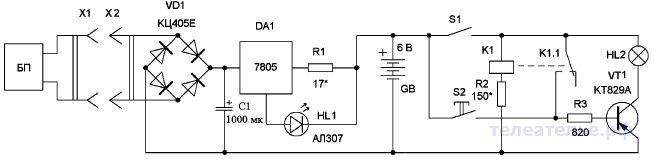 Электрический фонарь на свинцово-кислотном герметичном аккумуляторе