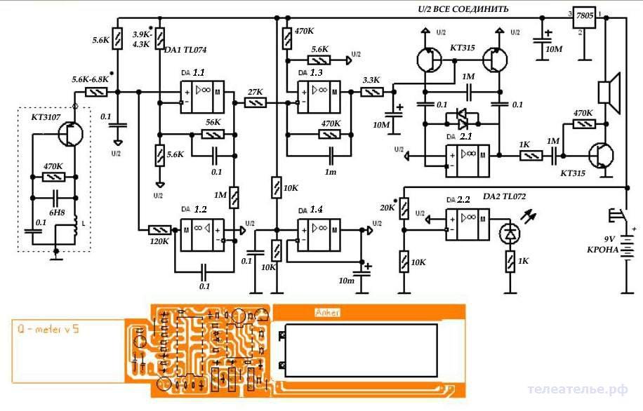 Металлодетектор с малыми габаритами принципиальные электриче.