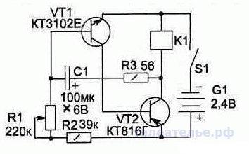 Прерыватель тока в нагрузке