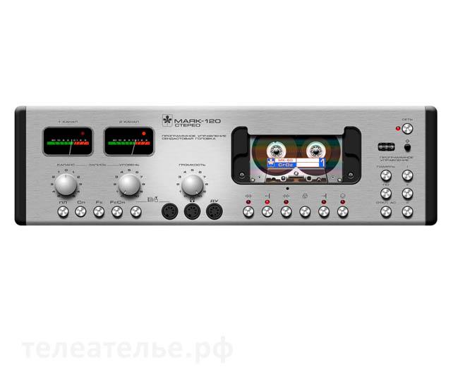 Маяк-120-стерео