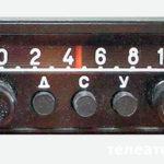 Автомобильный радиоприемник «А-373»