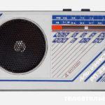 Радиоприёмник «Альпинист РП-224»