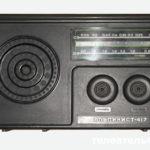 Радиоприёмник «Альпинист-417»