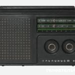 Радиоприёмник «Альпинист-418»